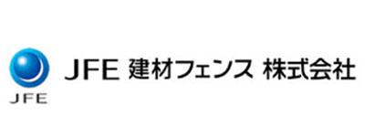 JFE建材フェンス株式会社